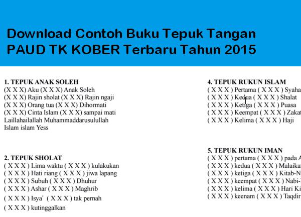 Download Contoh Buku Tepuk Tangan PAUD TK KOBER Terbaru Tahun 2015
