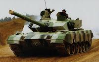 Type 96 MBT