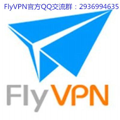 2016最好用的免费VPN代理-