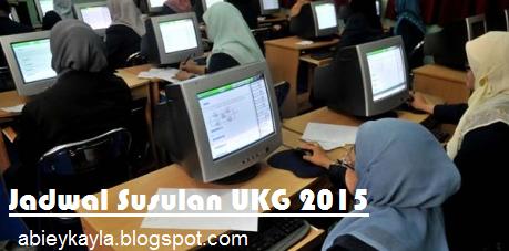 Ada 155 Ribu Guru Tidak Bisa Ikut UKG 2015 Kemdikbud Membuka UKG Susulan Pertengahan Desember