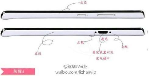 Design con spessore sottile per il nuoto top di gamma Huawei Mulan