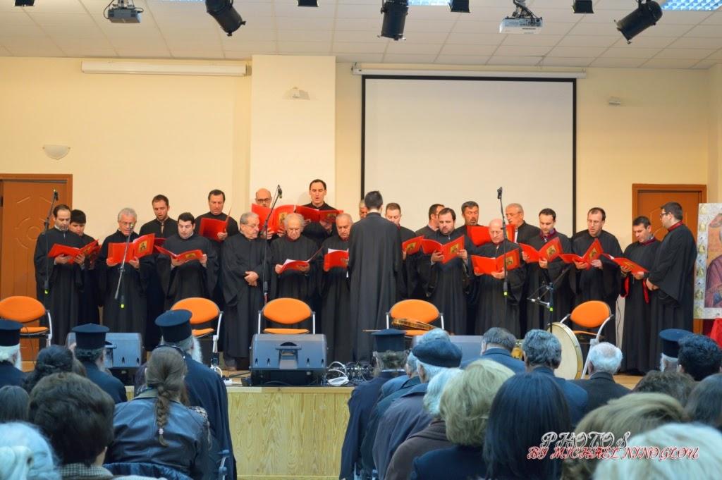 χορωδία Συλλόγου