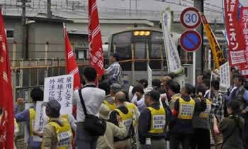 http://www.doro-chiba.org/nikkan_dc/n2015_01_06/n7843.htm