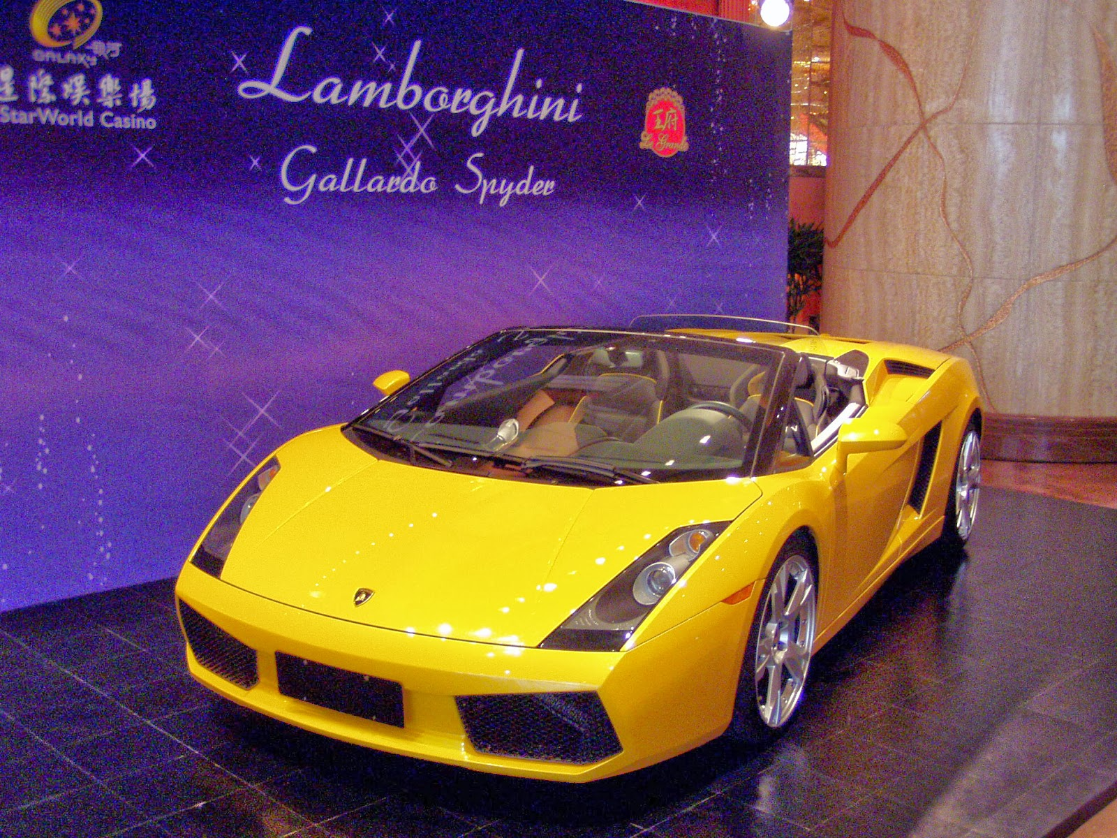 Macau Lamborghini