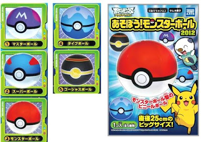 Poke Vinyl Ball 2012 Version TTA