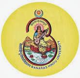 BHU PMT 2014 Exam Logo
