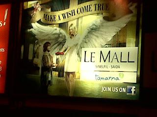 mall marketing