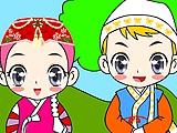 Casal Japonês