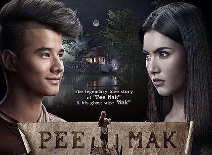 พี่มาก..พระโขนง | Pee Mak (2013) หนังไทยผู้สร้างตำนานรายได้สูงสุด