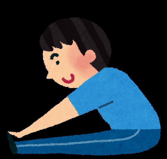 柔軟体操をする男性のイラスト ... : 子ども ひらがな : ひらがな