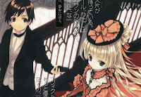 Gosick