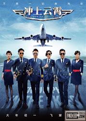 poster phim Bao la vùng trời