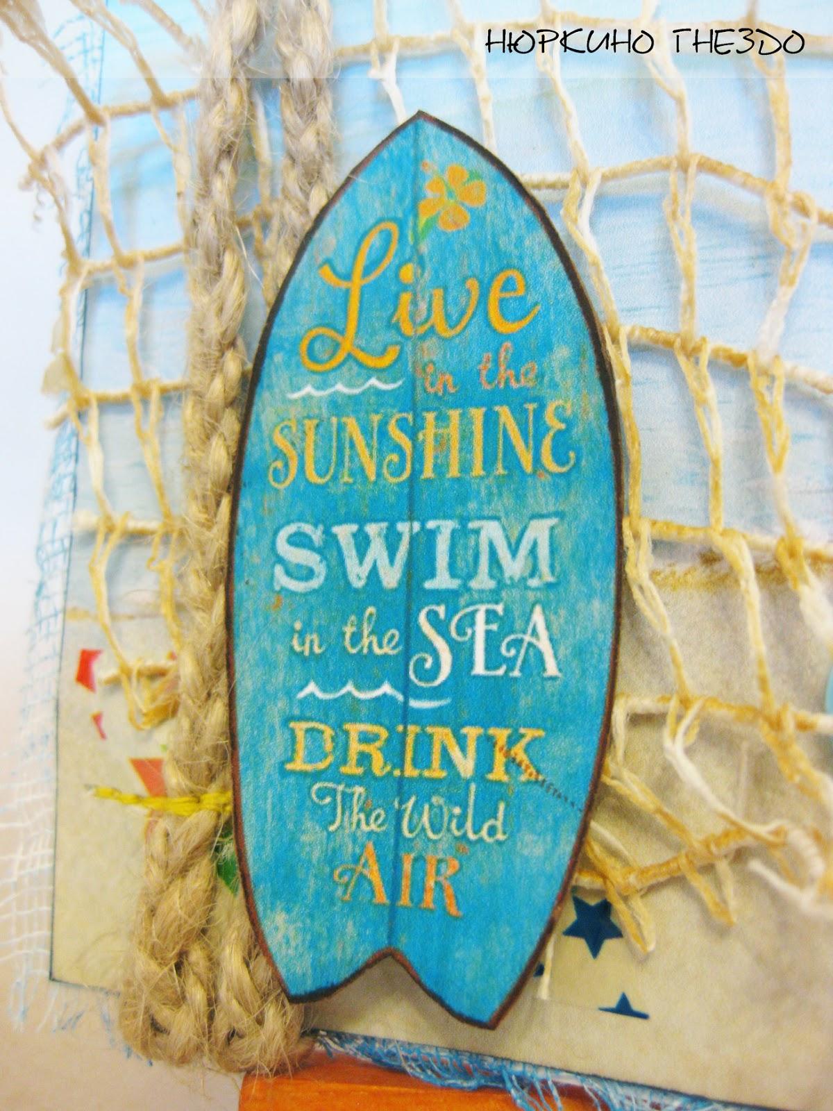 Доска для сёрфинга