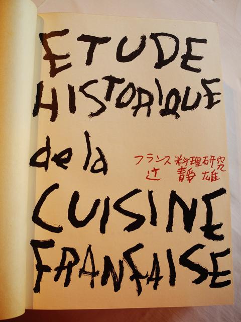 Bibliographie 29 [etude historique de la cuisine française 1]