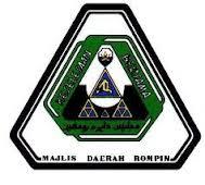 Jawatan Kerja Kosong Majlis Daerah Rompin (MDR)