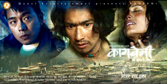 nepal s film industry In a busy office in downtown kathmandu, young nepalese are using  and visual  effects industry was estimated by industry body nasscom to be worth  joshi's  next ambition is to make an animated feature film in nepal,.