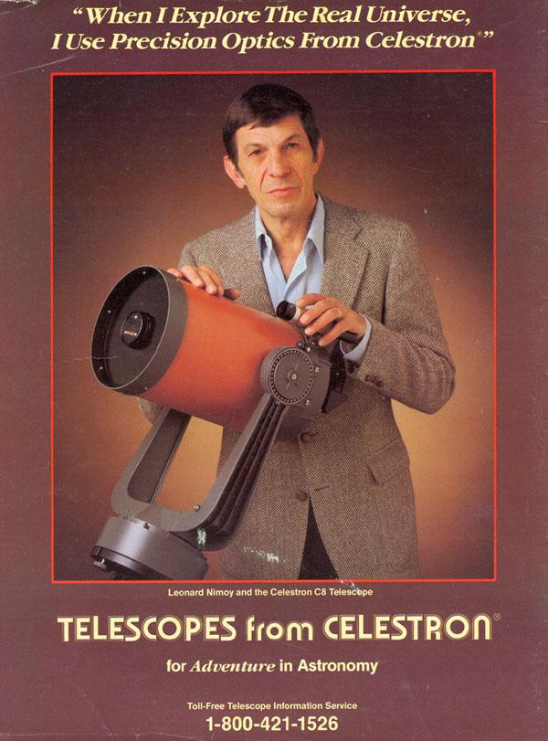 Telescope Tube Rings