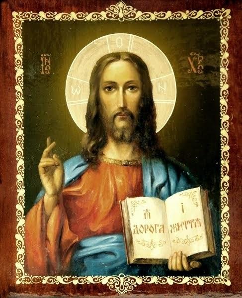 Fara Domnul, viata noastra este praf si tina !