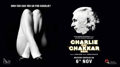 Watch Charlie Kay Chakkar Mein (2015) DVDRip Hindi Full Movie Watch Online Free Download