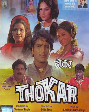 Thokar 1974 Hindi Movie Watch Online
