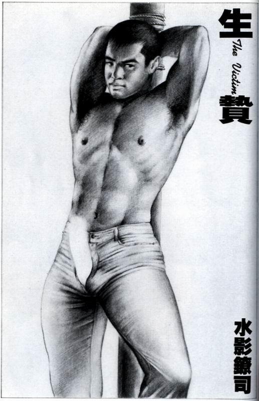 Brunette models naked