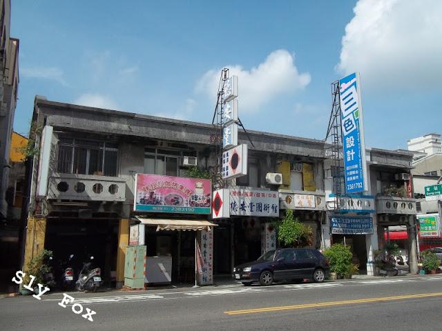 台南東門大街