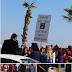 Η διαμαρτυρία στην Κύπρο για τις κακοποιήσεις ζώων...