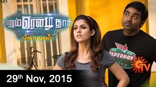 Watch Naanum Rowdy Dhaan Special Show 29th November 2015 Sun TV 29-11-2015 Full Program Show Youtube HD Watch Online Free Download