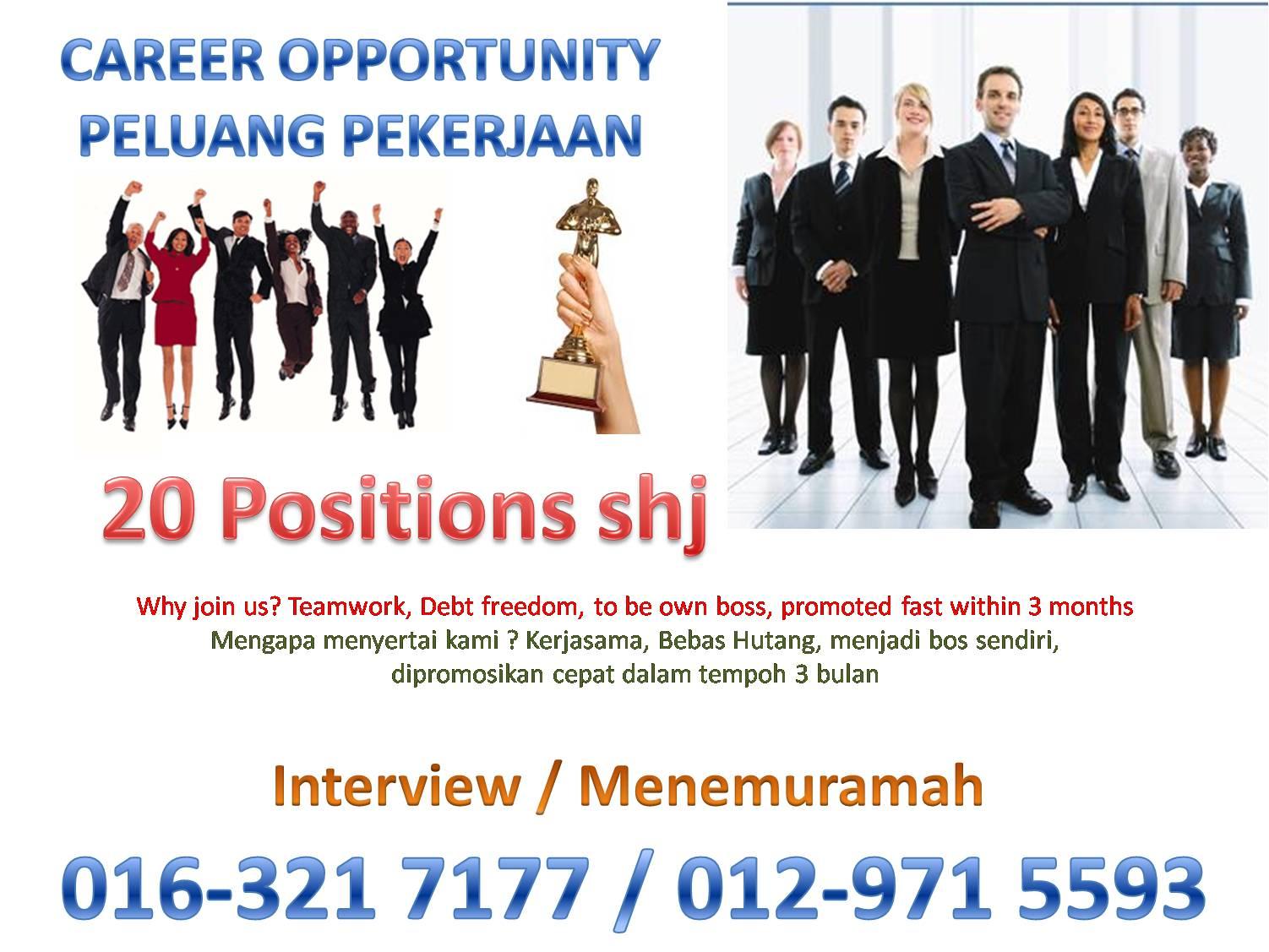 new career opportunity