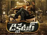 Dictator 2016 Telugu Movie