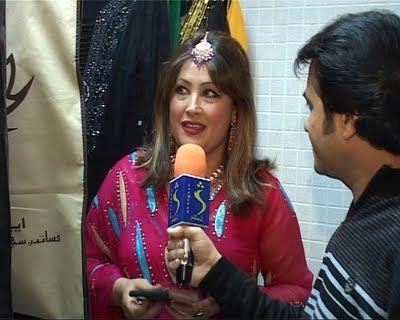 :Pashto