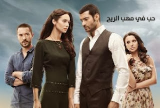 ����� �� �� ��� ����� ����� ������ ������ 27 ������ ������ ����� ���� love Mhb alree7 series 27 episode part 3 Download viewed مسلسل حب في