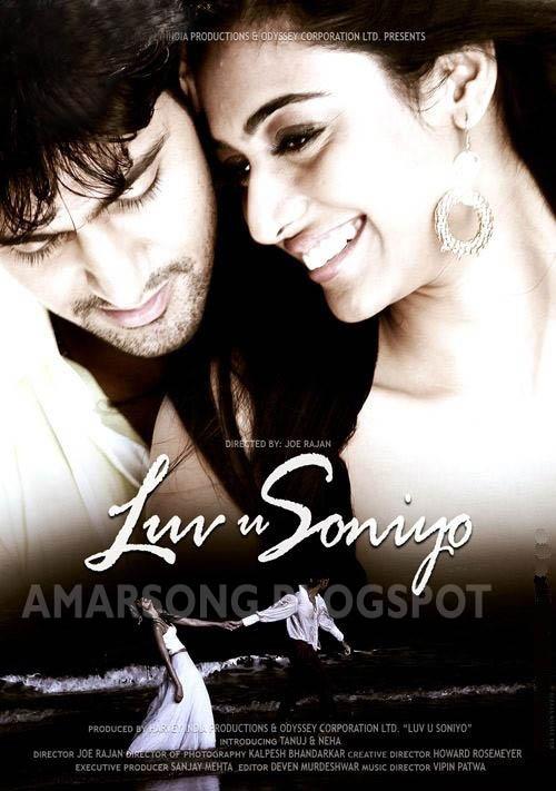 Luv U Soniyo (2011) Bollywood Movie First Look Information