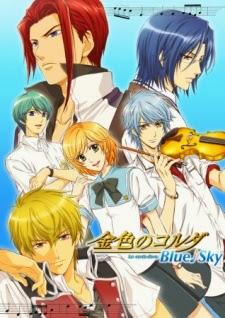 Kiniro No Corda: Blue Sky - Vietsub