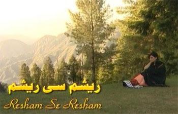 Resham Se Resham PTV Home Latest Episodes