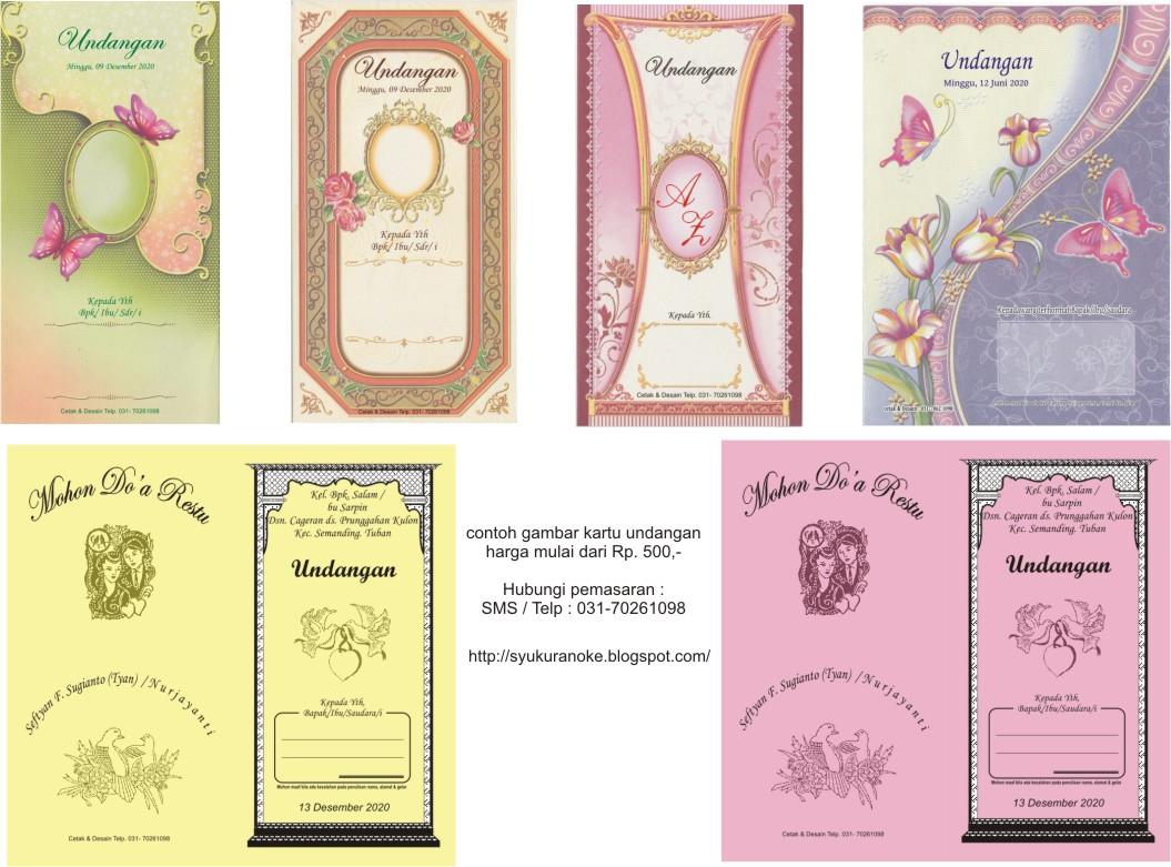 Gambar kartu undangan pernikahan dan khitan harga mulai Rp. 500,-