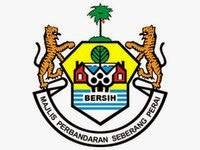 Jawatan Kerja Kosong Majlis Perbandaran Seberang Perai (MPSP) logo www.ohjob.info september 2014 pulau pinang