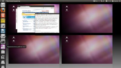 Обзор Ubuntu 11.04 Natty Narwhal 07