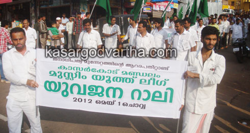 MYL march Kasaragod