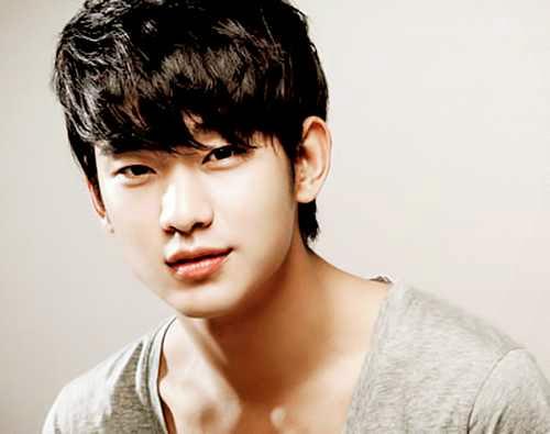 Kim Soo Hyun photo