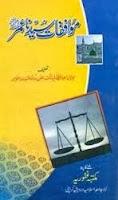 http://books.google.com.pk/books?id=tRywAQAAQBAJ&lpg=PP1&pg=PP1#v=onepage&q&f=false