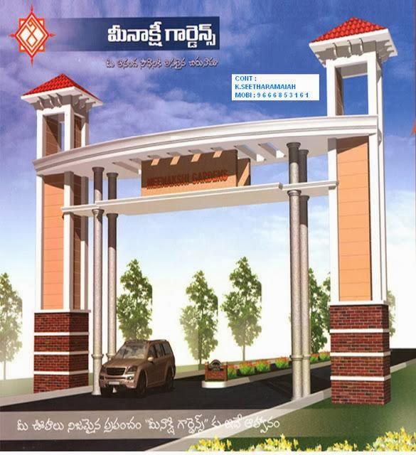 Meenakshi Gardens Vijayawada