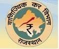 rajtax.gov.in Rajasthan 182 Tax Assistants jobs 2014