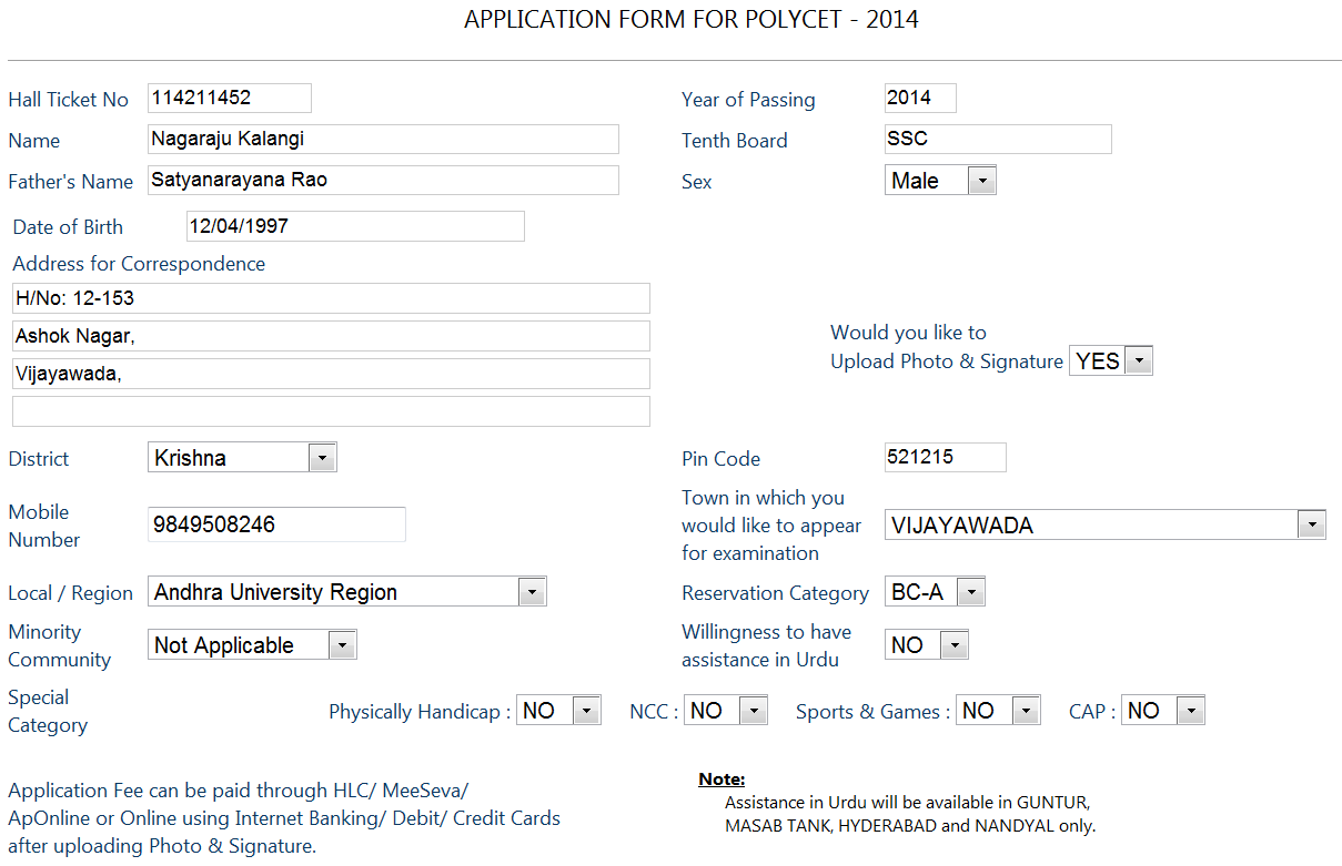 how to fill up polycet ceep application form online photo guidance to fill polycet ceep online application form