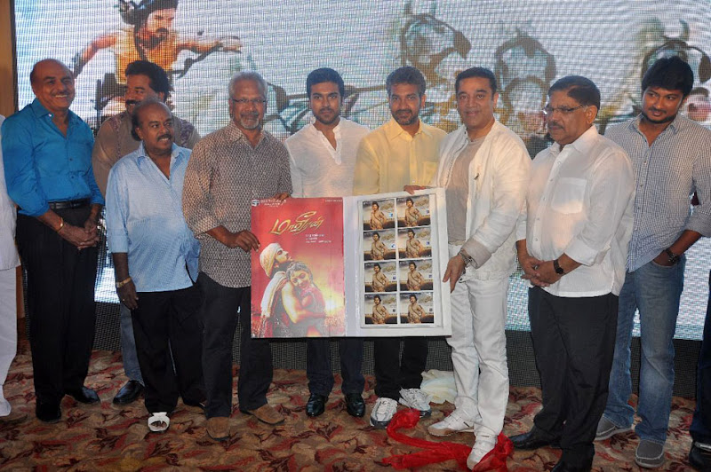Maaveeran Tamil Magadheera Audio Songs Release function Gallery movie photos