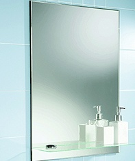 Modernos dise os de espejos para el ba o dise os de ba os - Espejo de banos ...