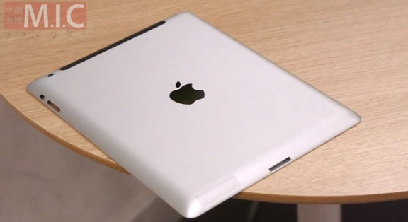 iPad 3 Body and Components