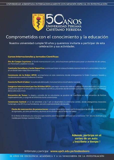 50 AÑOS UNIVERSIDAD PERUANA CAYETANO HEREDIA U.P.C.H.