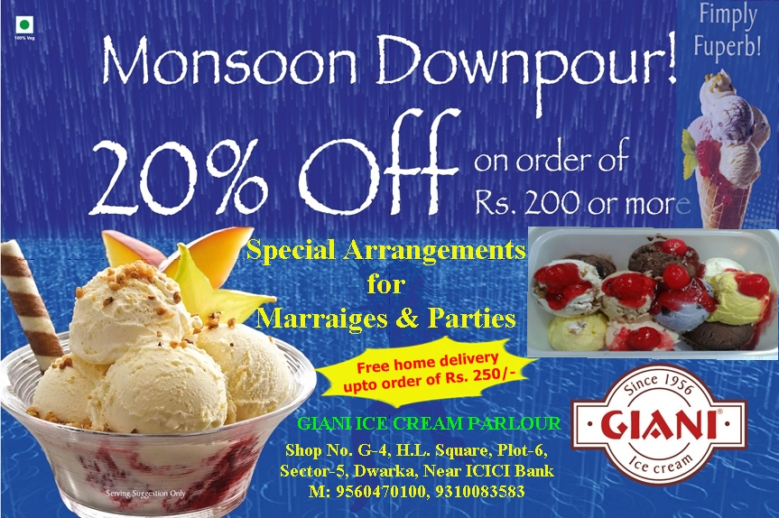 Giani Ice Cream Cake Price