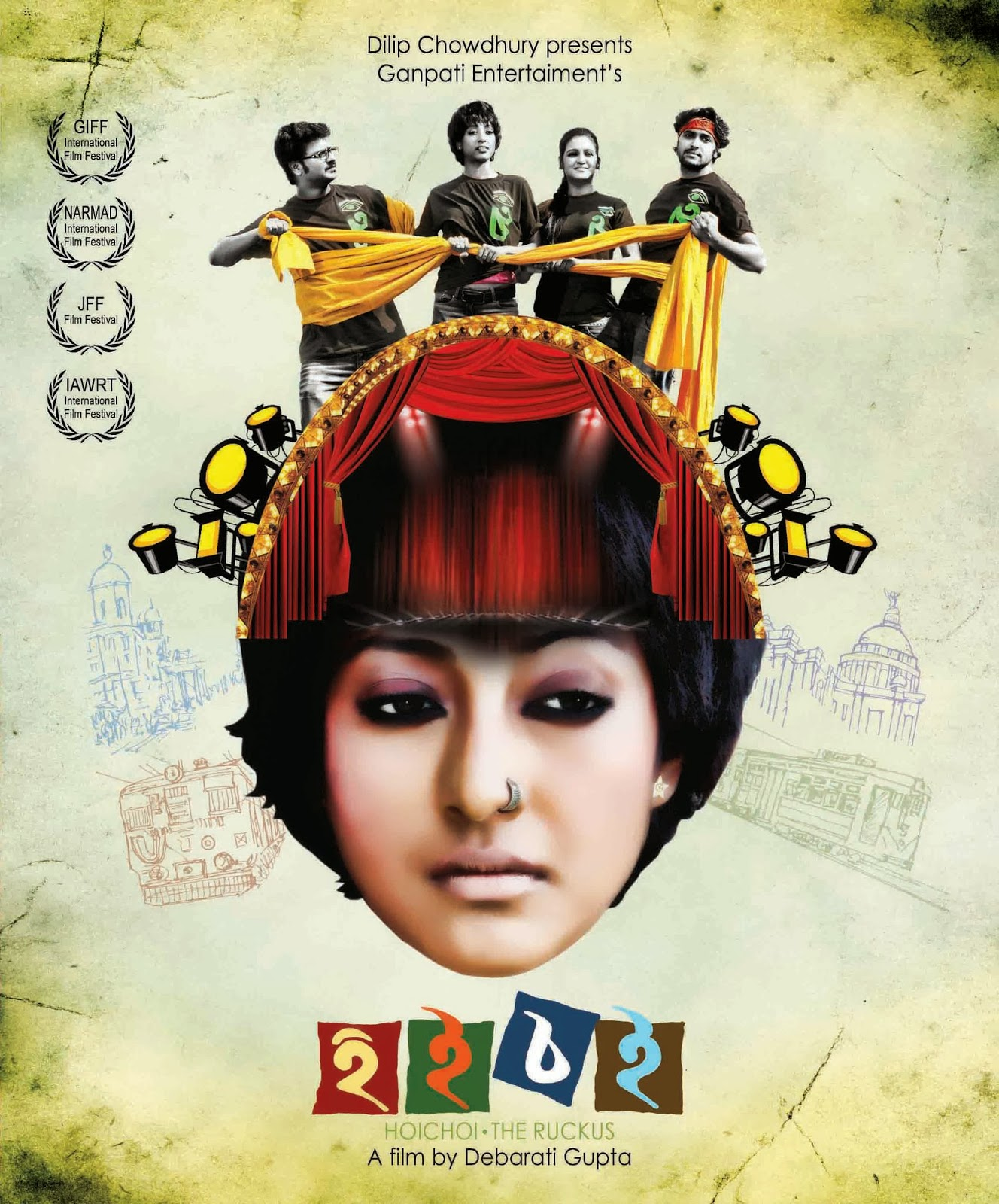 new bangla moviee 2014click hear............................ Hoi+Choi+%25282014%2529